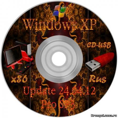 Windows XP Professional 32 бит SP3 VL RU SATA AHCI (UpdatePack 12/04